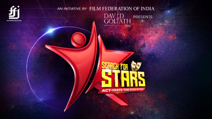 Film Federation of India (FFI) introduces 'Search for Stars' - an online platform for budding actors