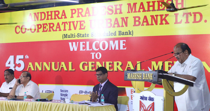 Mahesh Bank Registers 7.48% Business Growth For The Financial Year 2020-21; Despite Challenging Times!